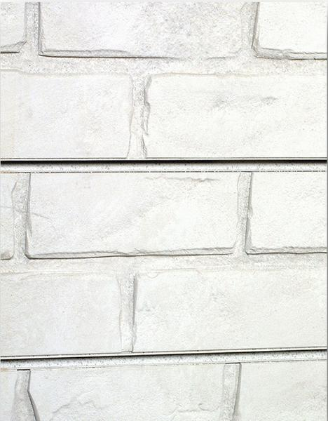 Slat Design Textured Slatwall Panels White Brick